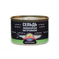 Курильский Берег сельдь натуральная, 250 гр