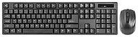Комплект беспроводной клавиатура + мышь Defender C-915, Black