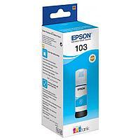 Чернила Epson C13T00S24A 103 EcoTank, Cyan