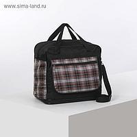 Сумка дорожная, отдел на молнии, наружный карман, длинный ремень, с увеличением, цвет чёрный