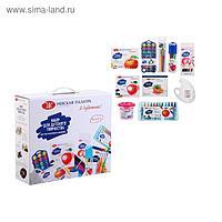 Набор для детского творчества «Я-художник!» 10 предметов (рисование и лепка) в подарочной коробке, ЗХК