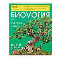 """Тетрадь предметная """"The magazine"""", 48 листов в клетку """"Биология"""", обложка мелованный картон, глянцевая"""