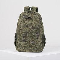 Рюкзак молодёжный, отдел на молнии, 3 наружных кармана, цвет хаки