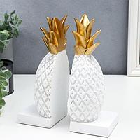 Держатели для книг 'Белый ананас с золотым хвостом' набор 2 шт 23х15,7х8,8 см
