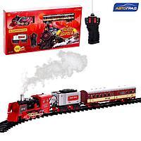 Железная дорога 'Скорый поезд', радиоуправление, эффект дыма