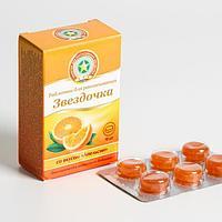 Таблетки для рассасывания 'Звёздочка' апельсин, при простуде и ОРВИ, 18 шт. по 2.4 г