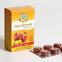 Таблетки для рассасывания 'Звёздочка' прополис, имбирь-гранат, при простуде и ОРВИ, 18 шт. по 2.5 г