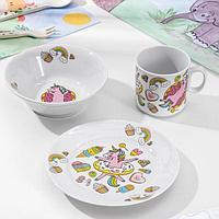 Набор посуды 'Единорожки', 3 предмета салатник 360 мл, кружка 200 мл, тарелка 170 мл