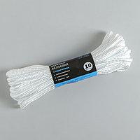 Верёвка бельевая ПП, d7 мм, 10 м, цвет белый