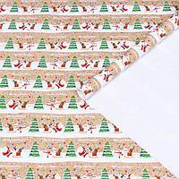 Бумага упаковочная глянцевая 'Новогоднее путешествие', 70 х 100 см,1 лист