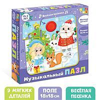 Пазл с музыкальным чипом 'Дедушка Мороз и Снегурочка'