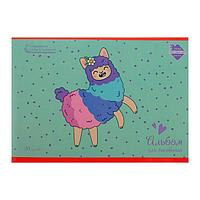 Альбом для рисования А4, 20 листов на скрепке 'Веселая альпака', обложка мелованный картон, твин лак, уроки