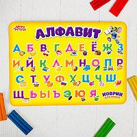 Коврик для лепки 'Алфавит', формат A4