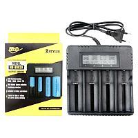 Зарядное устройство HD-8992A для аккумуляторов 18650 и других