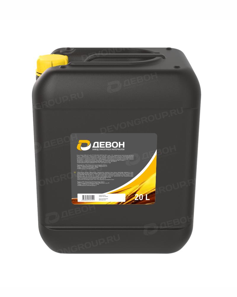 Трансмиссионное масло Девон ATF Dexron III - 20 литр