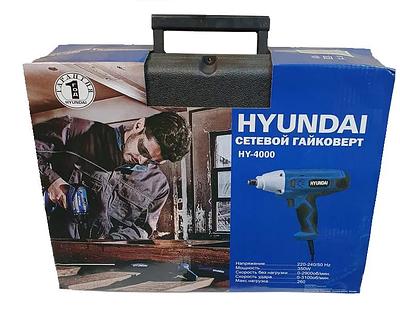 Гайковёрт HY-4000
