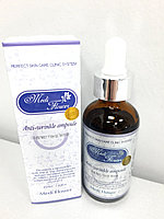 Сыворотка против морщин Anti-Wrinkle Power Effect Ampoule 50 мл