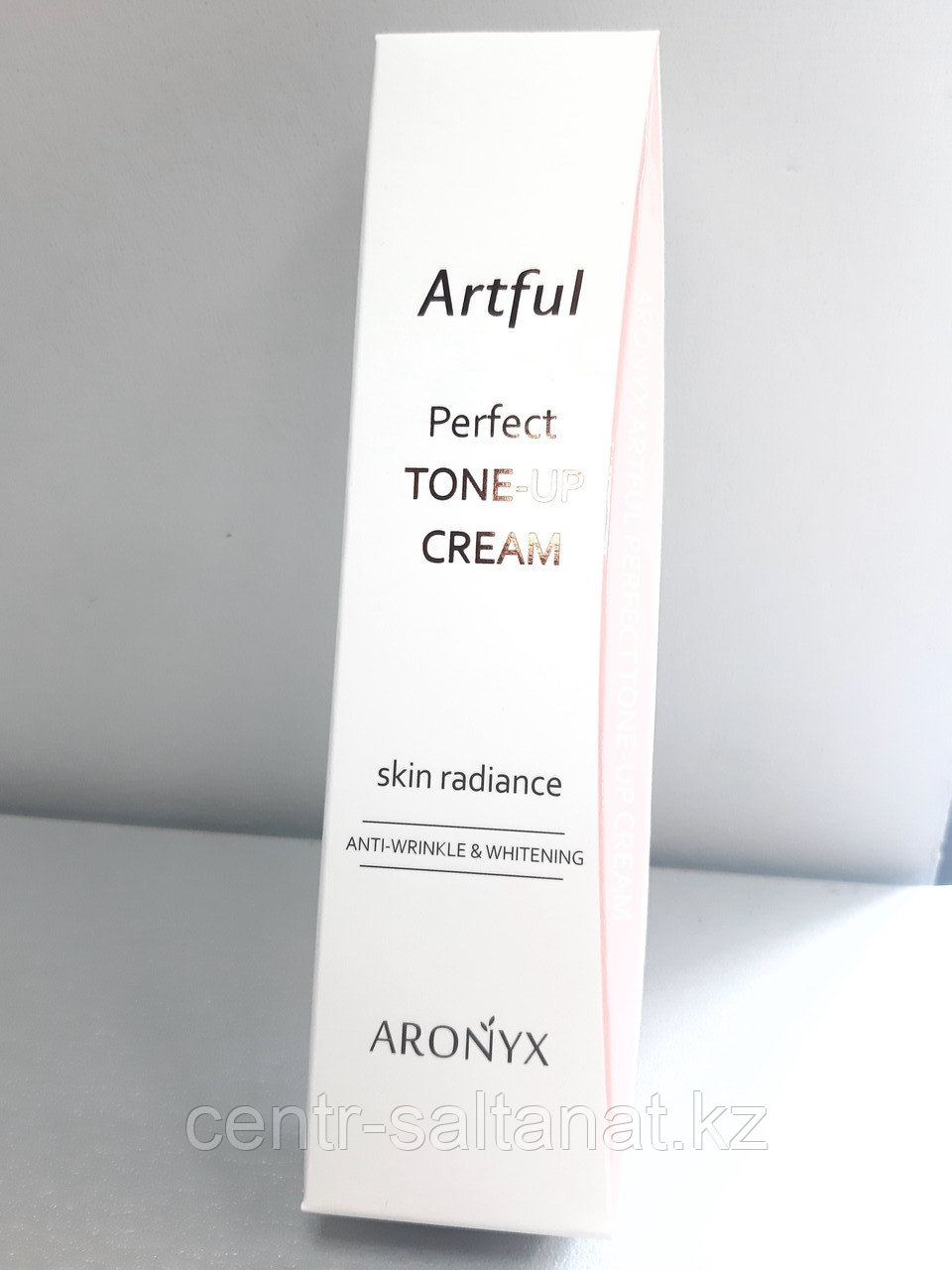 Осветляющий крем Aronyx Artful Perfect Tone-up Cream 50 мл
