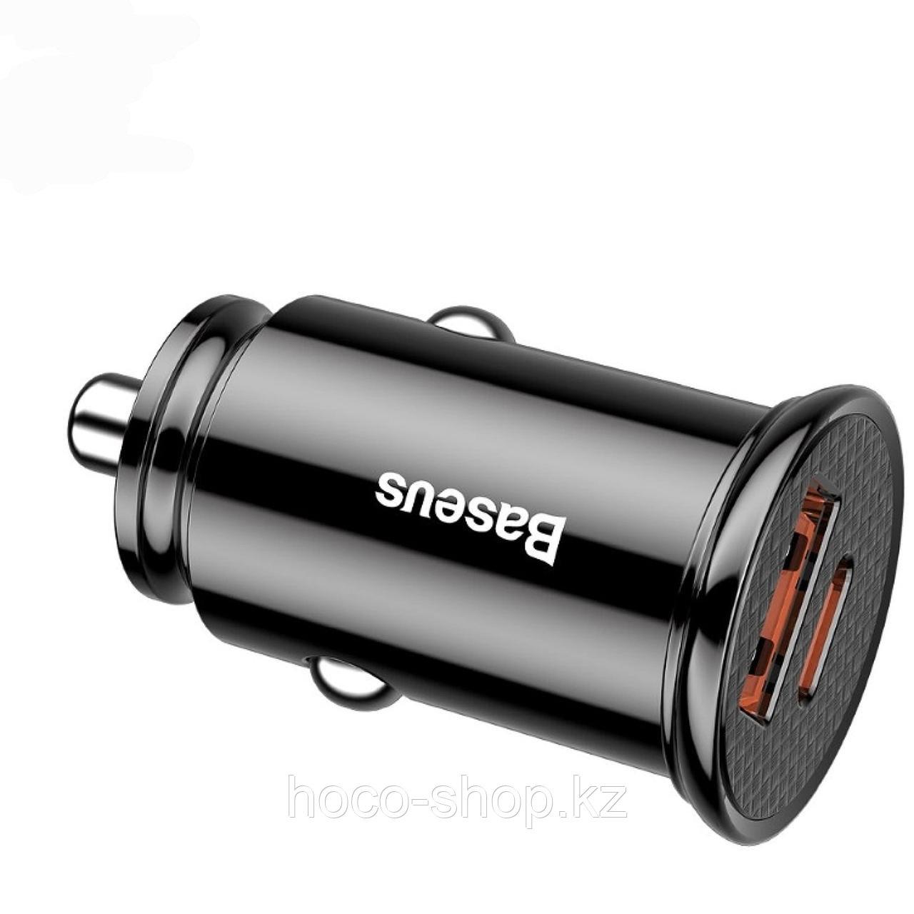 Автомобильное зарядное устройство CCALL-YS01 Baseus