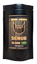 Скраб эликсир для лица и тела Neon Beard 250мл в ассортименте
