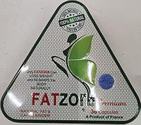Капсулы для похудения Fatzorb Premium