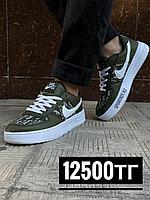 Кеды Nike Air Force Dior низк хаки