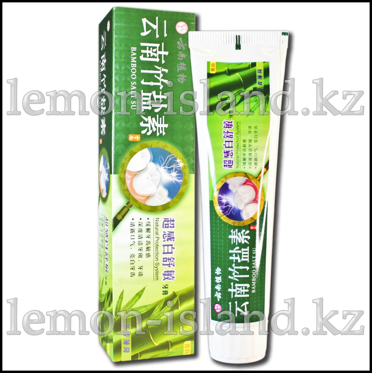 Зубная паста гигиеническая с бамбуковой солью Bamboo Salt Su с системой защиты дёсен.