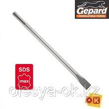 Плоское зубило SDS-max 400 х 25мм GEPARD