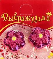 """Клипсы детские """"Выбражулька"""" цветок блестка, цвет МИКС 236031"""