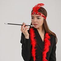 Карнавальный набор «Огненная красотка», повязка на голову, боа, мундштук