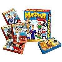 Настольная игра «Детская Мафия. Пиратская банда»