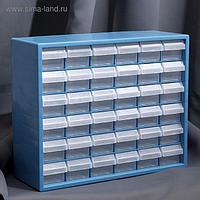 Бокс для хранения мелочей с выдвигающимися ячейками, 40 × 33 см, (1 ячейка 12 × 5,5 см), цвет синий