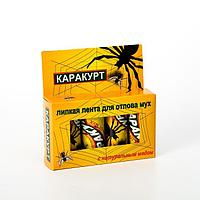 "Липкая лента от мух ""Каракурт"", коробка, 4 шт"