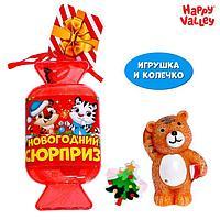 Игрушка-конфетка 'Новогодний сюрприз' (колечко+фигурка)