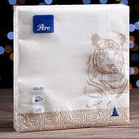 Новогодние салфетки бумажные Pero 40х40 'Благородный тигр' 3сл 20л.