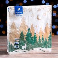 Новогодние салфетки бумажные Перышко Prestige 33х33 'Зимний лес' зеленый цвет 3сл 20л.