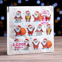 Новогодние салфетки бумажные Лилия 33х33 'Весёлый Санта' 2сл 20л.