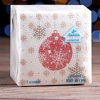 Новогодние салфетки бумажные Лилия 24х24 с рисунком 'Красный шар'1сл 100л.