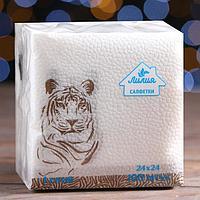 Новогодние салфетки бумажные Лилия 24х24 с рисунком 'Благородный тигр'1сл 100л.