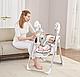 Детский стульчик для кормления (трансформер) 2в1 Maribel 126, фото 3