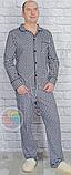 Мужская пижама на пуговицах., фото 3