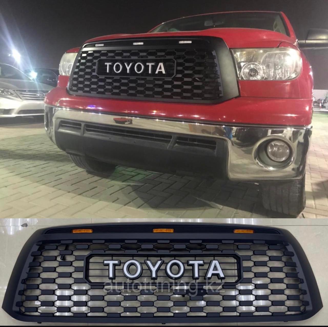 Решетка радиатора на Toyota Tundra 2007-2013 г.в. с надписью TOYOTA