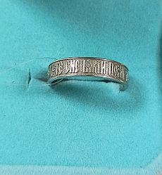 Кольцо серебро. размер кольца 17.