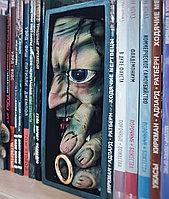 Подставка для книг Голлум