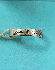 Кольцо серебро. размер кольца 17,5.