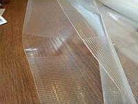 Вакуумный пакет рубчиком (рифленый) 15*25см 2*80мк PA/PE