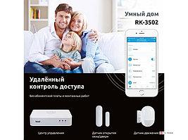Комплект удаленного контроля доступа RUBETEK RK-3502, компл-ть:СС1,KR-D026,KR-P829