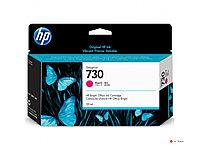 Струйный картридж HP P2V63A 730 для HP DesignJet, 130 мл, пурпурный