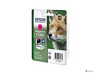 Картридж струйный Epson C13T12834012 Magenta for S22/SX125 new