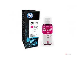 Оригинальная емкость с чернилами HP GT52 M0H55AE пурпурная